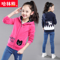 Kids girls spring 2017 new children jacket 13 spring big children of 12 years and 15 children Korean version of the spring tide clothing