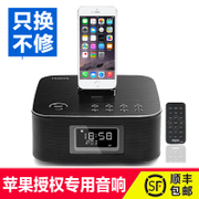 RSR DS406, apple sound, iphone6/6s/7/ipad charging base, mobile player, Bluetooth speaker