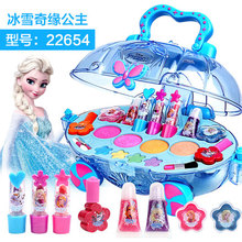 Children's cosmetics Princess make-up box suite girl lipstick makeup kit non-toxic toys