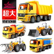 Large inertia engineering truck excavator bulldozer excavator truck sand beach children's toy model bag