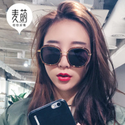 2017 New South Korean women's sunglasses, the tide of 2016 star RETRO SUNGLASSES round face polarized glasses