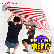 Telescopic folding sunshade canopy awning awning balcony outdoor shops Aluminum Alloy hand rain ride parking shed