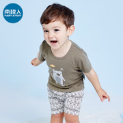 Nanjiren children suit baby shorts in summer wear cotton baby girls and boys aged 1-3 in summer