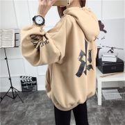 Winter Hoodie and cashmere female Korean students BF wind tide thickened Harajuku jacket with cap loose stamp