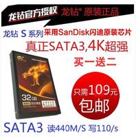 固态硬盘32GB SSD32G读410写80M 笔记本台式机SATA3升级专用