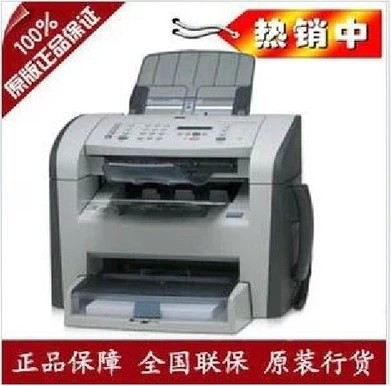 HP HPM1319F laser printing, copying, scanning, fax one machine, national guarantee authentic licensed