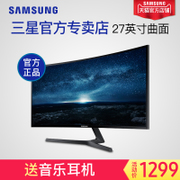 Samsung display official store C27F396FHC 27 inch curved LCD computer screen PS4 non 2K non 4K