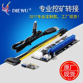 鑫鸣轩数码专营店