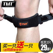TMT with male and female mountain running patella riding gear knee meniscus injury basketball badminton