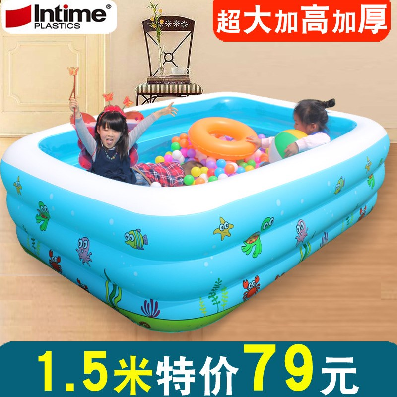 Baby swimming pool, baby, children, children, adult family, inflatable children bath, bath tub, home thickening