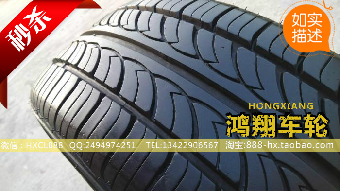 Special offer 205/55 r16 authentic hankook tires K407 passat/Polaris/Mazda 6 / lavida