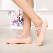 Adult children dance shoes soft bottom girls dancing shoes ballet shoes cat claw shoes Yoga shoes body shaping shoes