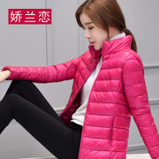 A Korean winter season decoration body sleek slim portable short jacket collar female size coat