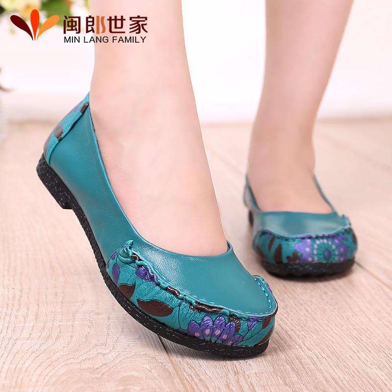 秋季妈妈鞋子民族风单鞋真皮平底软底浅口中年女鞋中老年人小皮鞋