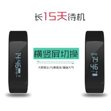 Korean women fashion students waterproof Luhan Yang Yang with digital electronic watch strap watch male Han