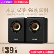 Amoi/ Amoi A/1 mini computer desktop mobile phone notebook speakers small stereo subwoofer USB effect