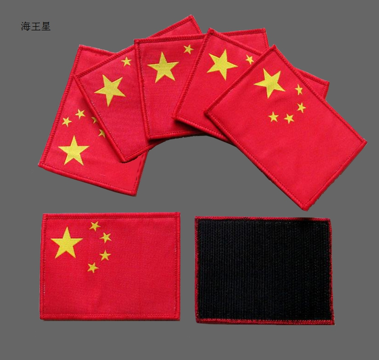 Small red armbands badges Velcro badges armed with a ribbon accessories factory shop bargains