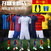 Four star national team football suit, adult / child football shirt, short sleeve men's Group buy, customized uniforms, training clothes