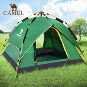 The fourth generation hydraulic tent camel tent outdoor 3-4 full automatic quick open rain camping tent