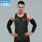 Decathlon sun Xia set air arm cuff and riding running armguards (2) KALENJI