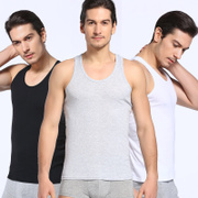 Yu Zhaolin men's Vest cotton self cultivating youth sport stretch vest cotton sleeveless T-shirt white summer vest