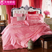 Gorgeous European silk jacquard satin wedding day four piece wedding bedding 4 piece summer quilt Kit