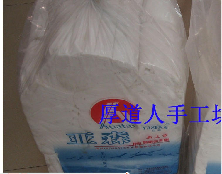 Special package mail with maternal health care lined bulk old toilet paper bag starting
