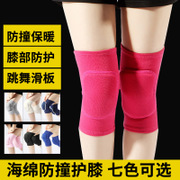 Summer lady running dance knee knee kneel down female female warm Yoga equipment gear