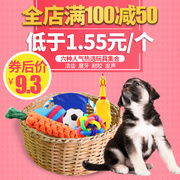6 combinations of pet toys, dogs, toys, bite puppies, dog supplies, toys, pronunciation, molars, bite training
