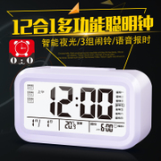 Smart clock, 3 sets of alarm clock, electronic mute, bedside, bedroom, luminous children's cartoon, personality creativity, student alarm clock