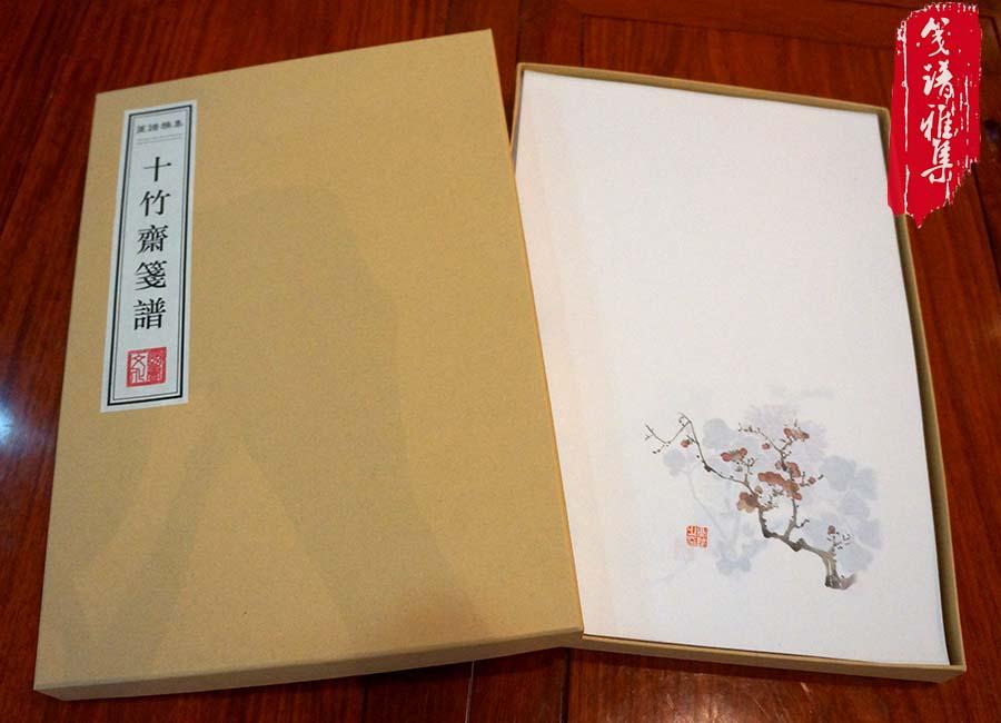 Купить Письма в Китае, в интернет магазине таобао на русском языке