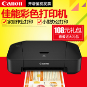 Canon IP2880S color inkjet printer A4 black and white household small mini photo photo