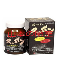 Japan turtle trionyx pill high concentrated pill of qiangjing bushen 150 grain content far exceeding State joy