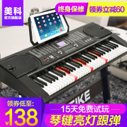 2089 intelligent electronic organ function & key 61 adult beginners teaching kindergarten children piano