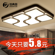 LED ceiling lamp large living room lamp rectangular dining room simple bedroom lamp creative geometry modern decorative lamps