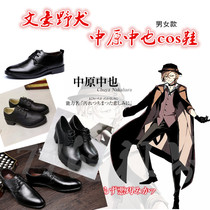 Wild dogs in the Central Plains a literary giant COS shoes too kill treatment of Edogawa ranpo animation using black leather shoes size 35-44