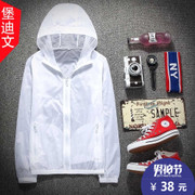 Summer ultra-thin breathable dry new men's and women's outdoor clothing, clothing, windbreaker, fishing suits, sportswear, sun