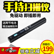Radium 01 portable scanner HD high speed color A4 file photo handheld scanner