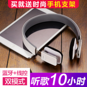 Boas LC8200 wireless Bluetooth headset headset 4.1 mobile phone headset running bass music