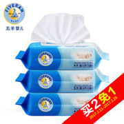 Tmall supermarket Wuyang baby hand mouth 80 *3 package wipes baby wipes cover tape