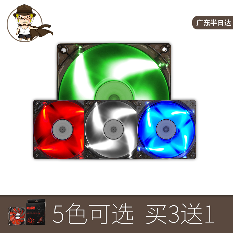 SAMA Sama game storm, 12cm LED light box, fan mute, chassis light pollution, buy 3, send 1