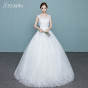 Bridal dress, 2017 new bride, long tail marriage, summer shoulders thin, female princess dream Qi self-cultivation