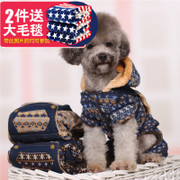 Teddy pet dog clothes fall and winter small dog than the bear poodle puppies padded cotton four-legged clothing