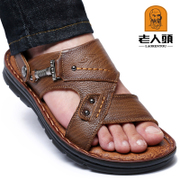 LAORENTOU sandals male 2017 new summer beach leather casual leather shoes thick non slip bottom middle-aged slippers