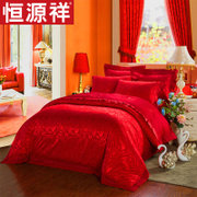 Hengyuanxiang Embroidery Wedding four piece red wedding bedding 1.8m Satin Wedding bedding pieces set