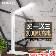 Eye protection eye protection rechargeable LED desk lamp children's desk dormitory dormitory students