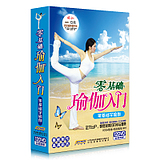 genuine yoga teaching disc dvd video tutorial for beginners primary entry slimming aerobics teaching discs