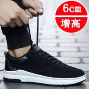 In the spring of new men's shoes all-match fashion shoes Korean summer shoes breathable shoes for men 2017