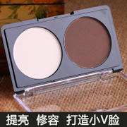 Genuine double color bronzing powder high light shadow Biying powder repair Yan powder face bright shadow silhouette