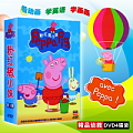 Pink Pig Little Girl Pig First Season Children's Baby English Early Education Enlightenment Animation DVD
